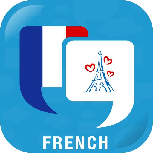 مصاحبه و نامه نگاری فرانسه