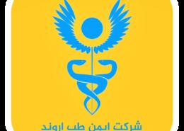 شرکت ایمن طب اروند